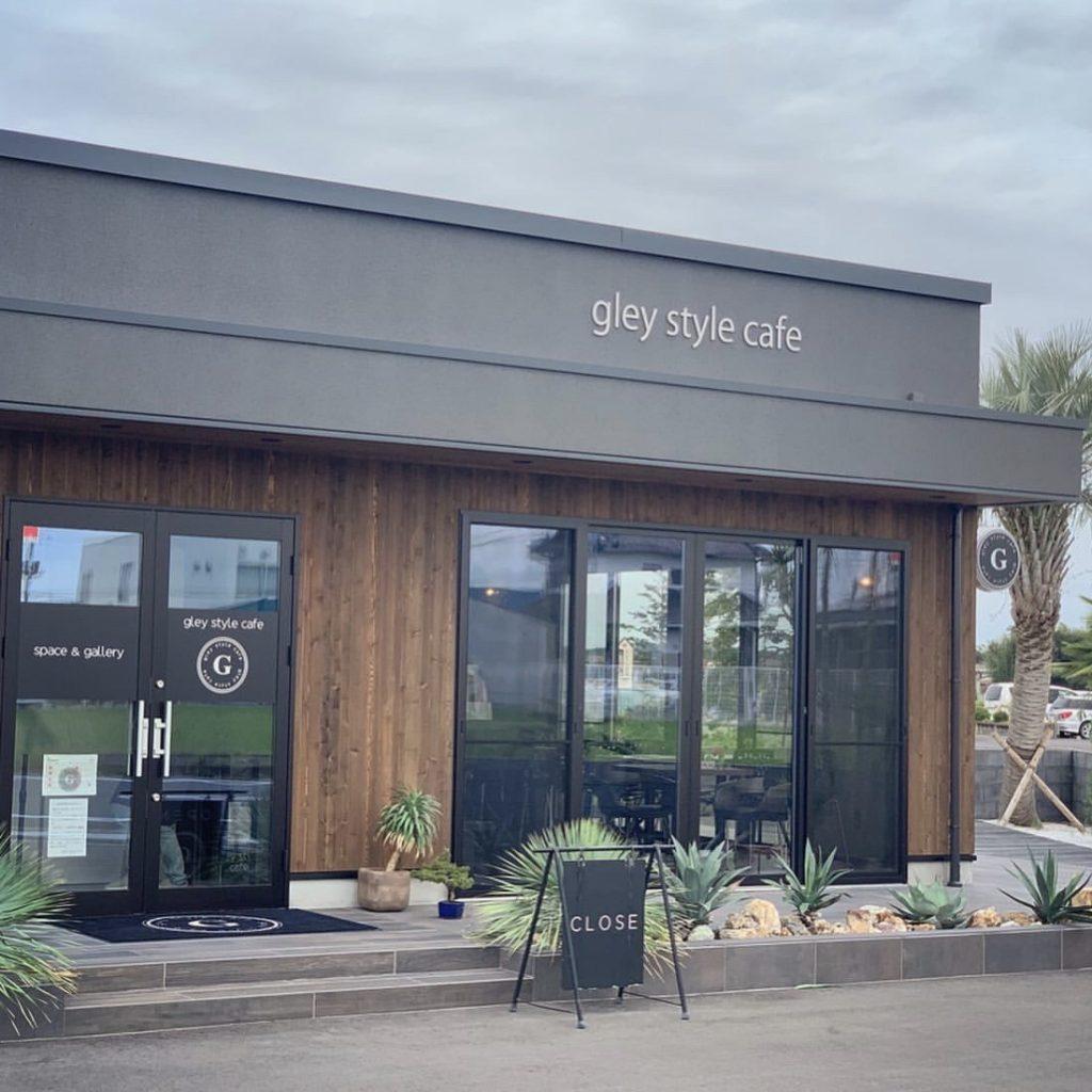 gley style cafe