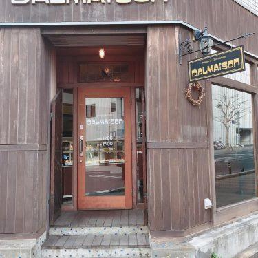 DALMAISON(ダルメゾン)