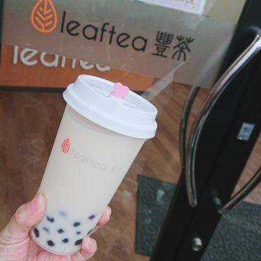 Leaftea 豊茶(リーフティー フンチャ)