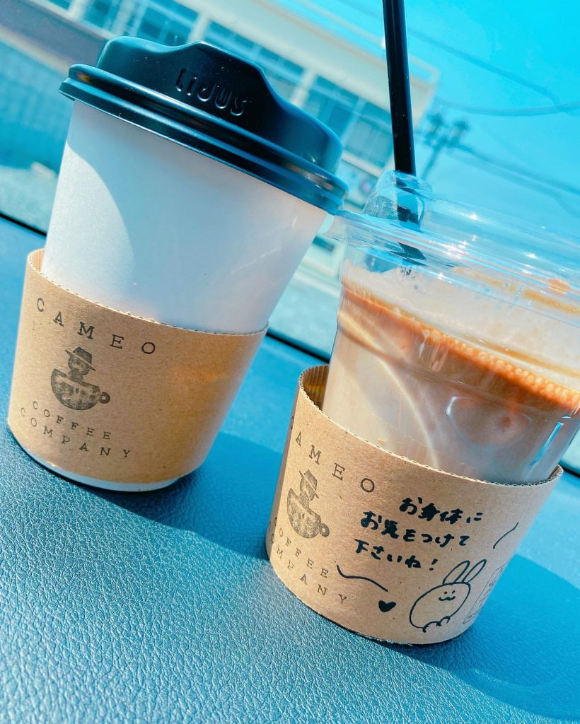 CAMEO COFFEE COMPANY