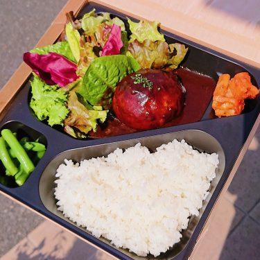 Gastro Kitchen JUNBOO(ガストロキッチン ジュンブー)