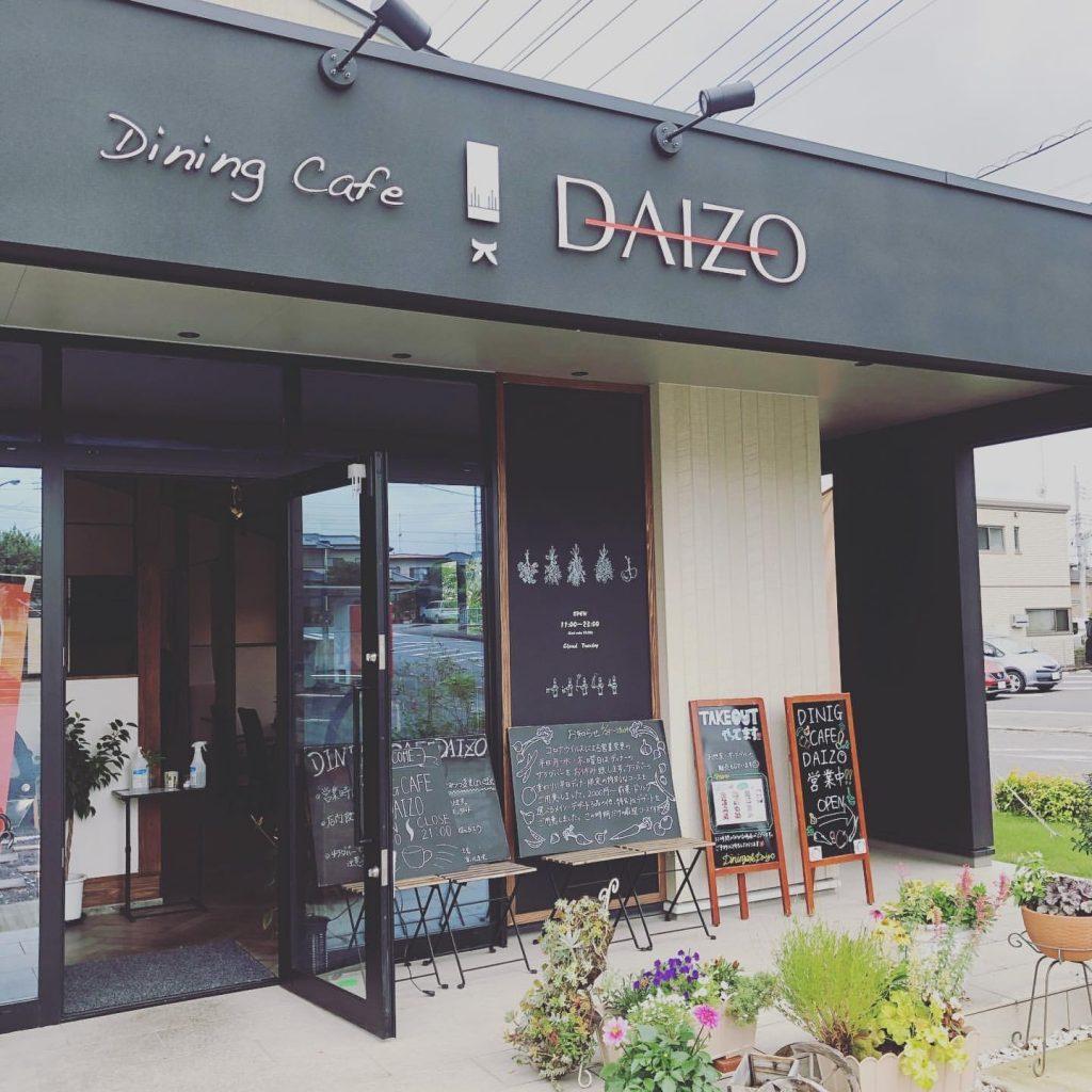 Dining Cafe DAIZO