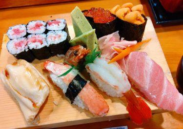 寿司処やぐら 本店