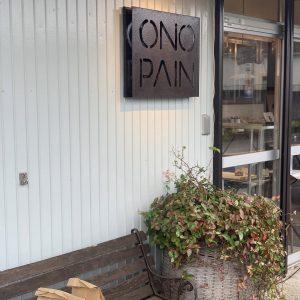 ONO PAIN(オノパン)