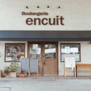 Boulangerie encuit(ブーランジェリー アンキュイ)