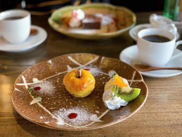 daigo cafe (ダイゴ カフェ)