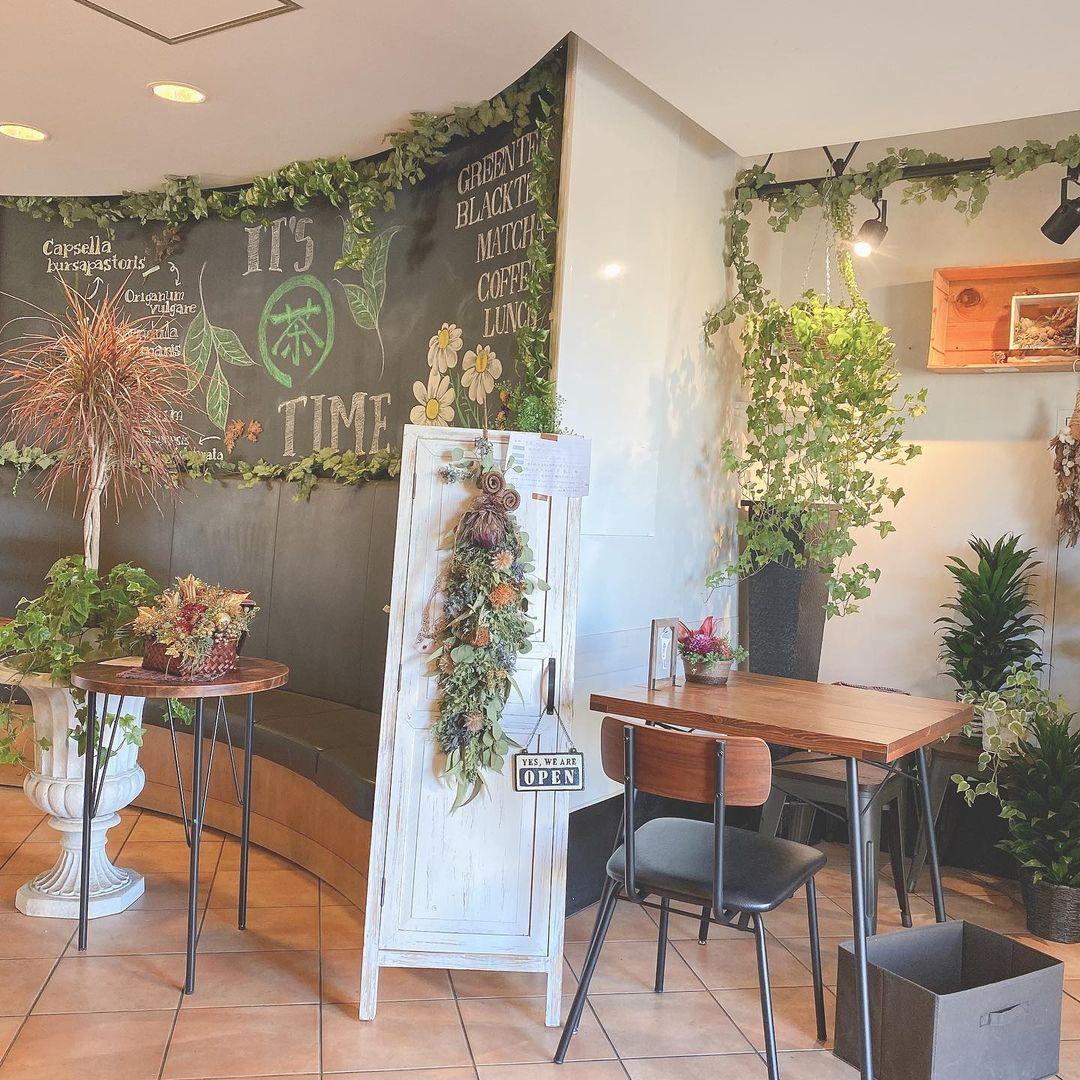 茶cafe leaf garden