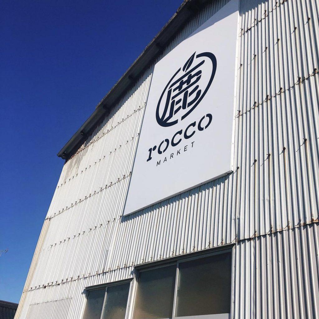 rocco market(鹿行マーケット)